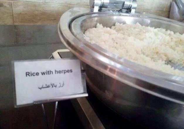 Reis mit Herpes